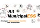 Municipales 2020: l'économie sociale et solidaire en Guadeloupe